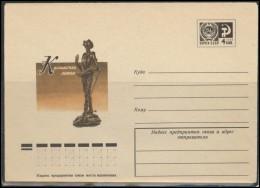 RUSSIA USSR Stamped Stationery Ganzsache 12093 1977.05.26 Art Kasli Iron Castings Don Quixote - 1923-1991 URSS