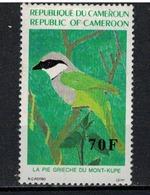 CAMEROUN       N°  YVERT       846   NEUF AVEC CHARNIERES        ( Char 04/A ) - Cameroon (1960-...)