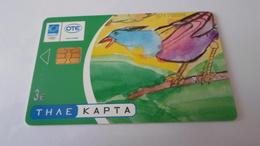 TELECARTES   KAPTA GRECE JEUX OLYMPIQUES  2004   ******  RARE   A   SAISIR ****** - Olympische Spelen