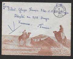 Poste Aux Armées A.F.N. Sur Enveloppe Illustrée - Poststempel (Briefe)