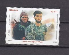 Iran 2017 Martyr Mohsen Hojaji   MNH - Iran