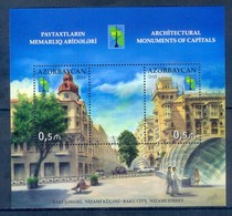 K36- Azerbaijan 2015. Architectural Monuments Of Capitals. RCC Joint Issue. Nizami Street In Baku City. - Joint Issues