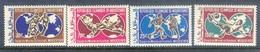 K40- Mauritania 1970. Sport Soccer. Football Mexico 1970. 200 - 1970 – Mexico