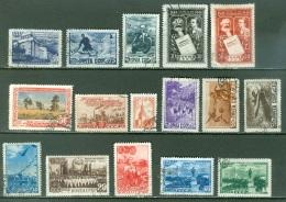 URSS   Lot Année 1948   Ob  B/TB  Voir Scan Et Description - 1923-1991 URSS