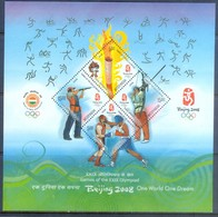 K54- India 2008. Beijing Olympic Sport Boxing Shooting. - India