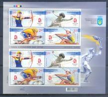 K56- Ukraine 2008. Beijing Olympic. - Olympic Games