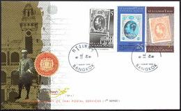 Thailand 2008, 125th Anniversary Of Thai Postal Services, FDC (2) - Thailand