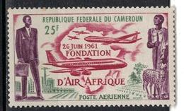 CAMEROUN       N°  YVERT       PA   52   NEUF AVEC CHARNIERES        ( Char 04/A ) - Cameroon (1960-...)
