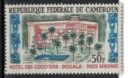 CAMEROUN       N°  YVERT       PA   53   NEUF AVEC CHARNIERES        ( Char 04/A ) - Cameroon (1960-...)