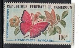 CAMEROUN       N°  YVERT       PA   54   NEUF AVEC CHARNIERES        ( Char 04/A ) - Cameroon (1960-...)