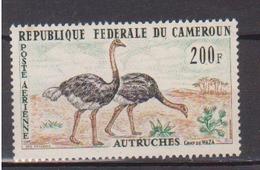CAMEROUN       N°  YVERT       PA   55   NEUF AVEC CHARNIERES        ( Char 04/A ) - Cameroon (1960-...)