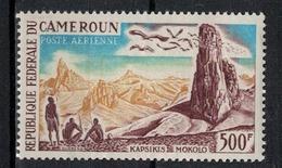 CAMEROUN       N°  YVERT       PA   56      NEUF AVEC CHARNIERES        ( Char 04/A ) - Cameroon (1960-...)