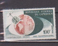 CAMEROUN       N°  YVERT       PA   57     NEUF AVEC CHARNIERES        ( Char 04/A ) - Cameroon (1960-...)