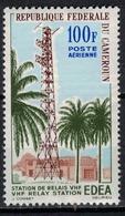 CAMEROUN       N°  YVERT       PA   58     NEUF AVEC CHARNIERES        ( Char 04/A ) - Cameroon (1960-...)