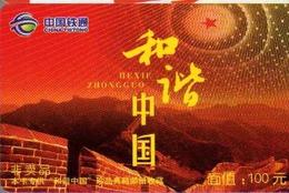 China, Geatwall,password Cards - Cina