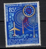 CAMEROUN       N°  YVERT       PA   59     NEUF AVEC CHARNIERES        ( Char 04/A ) - Cameroon (1960-...)