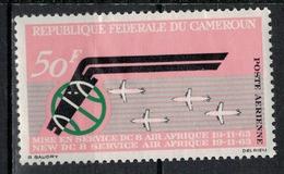 CAMEROUN       N°  YVERT       PA   60     NEUF AVEC CHARNIERES        ( Char 04/A ) - Cameroon (1960-...)