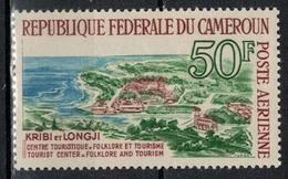 CAMEROUN       N°  YVERT       PA   62    NEUF AVEC CHARNIERES        ( Char 04/A ) - Cameroon (1960-...)