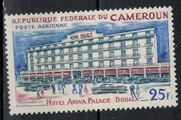 CAMEROUN       N°  YVERT       PA   75   NEUF AVEC CHARNIERES        ( Char 04/A ) - Cameroon (1960-...)