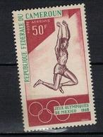 CAMEROUN       N°  YVERT       PA   119   NEUF AVEC CHARNIERES        ( Char 04/A ) - Cameroon (1960-...)