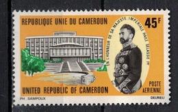 CAMEROUN       N°  YVERT       PA   212   NEUF AVEC CHARNIERES        ( Char 04/A ) - Cameroon (1960-...)