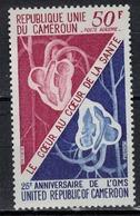 CAMEROUN       N°  YVERT       PA   213   NEUF AVEC CHARNIERES        ( Char 04/B ) - Cameroon (1960-...)