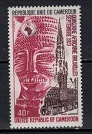 CAMEROUN       N°  YVERT       PA   220   NEUF AVEC CHARNIERES        ( Char 04/B ) - Cameroon (1960-...)