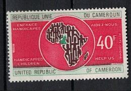 CAMEROUN       N°  YVERT       PA   221   NEUF AVEC CHARNIERES        ( Char 04/B ) - Cameroon (1960-...)