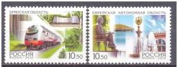 Russland Russia 2010 MNH ** Mi Nr. 1657-1658 - Unused Stamps
