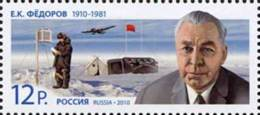Russland Russia 2010 MNH ** Mi Nr. 1630 - Unused Stamps