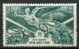 INDE -  Yv.  PA  N°  10 *   Victoire Cote  1,1   Euro  BE 2 Scans - Inde (1892-1954)