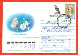 Moldova 1996. Commander Of The Moldova. Falcon. Envelope Really Passed The Mail. - Moldova