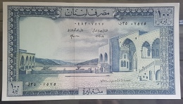 MA - Lebanon 1977 Banknote 100 Liras - UNC - Number 75 75 - Lebanon