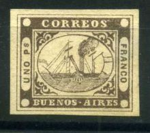 """ARGENTINE (  BUENOS AIRES ) : Y&T  N°  6   """"  FAUX  """"  TIMBRE  OBLITERE . - Buenos Aires (1858-1864)"""