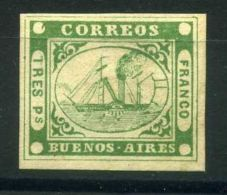 """ARGENTINE (  BUENOS AIRES ) : Y&T  N°  2   """"  FAUX  """"  TIMBRE  OBLITERE . - Buenos Aires (1858-1864)"""