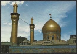 IRAQ - Kerbala - Imam Al Husain Shrine - Iraq