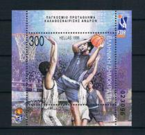 Griechenland 1998 Sport Block 16 ** - Grecia