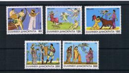 Griechenland 1995 Sagen Mi.Nr. 1887/91 Kpl. Satz ** - Griechenland