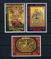 Griechenland 1995 Mi.Nr. 1884/86 Kpl. Satz ** - Griechenland