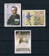 Griechenland 1994  Sport Mi.Nr. 1851/53 Kpl. Satz ** - Grecia