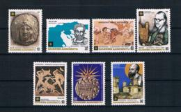 Griechenland 1992 Makedonien Mi.Nr. 1805/11 Kpl. Satz ** - Greece