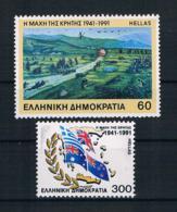 Griechenland 1991 Mi.Nr. 1779/80 Kpl. Satz ** - Griechenland