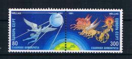 Griechenland 1991 Europa/Cept Mi.Nr. 1777/78 A Kpl. Satz ** - Griechenland