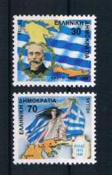Griechenland 1988 Mi.Nr. 1696/97 A Kpl. Satz ** - Griechenland