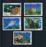 Griechenland 1988 Mi.Nr. 1680/84 A Kpl. Satz ** - Griechenland