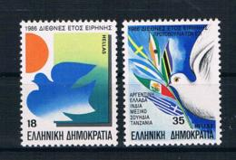 Griechenland 1986 Frieden Mi.Nr. 1637/39 Kpl. Satz ** - Greece