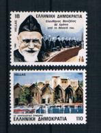 Griechenland 1986 Mi.Nr. 1635/36 Kpl. Satz ** - Greece
