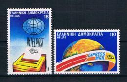 Griechenland 1986 Mi.Nr. 1632/33 Kpl. Satz ** - Griechenland
