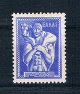 Griechenland 1960 Kunst Mi.Nr. 745 ** - Grèce