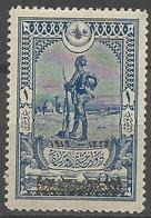 Turkey - 1919  Beersheba Sentry (Accession Anniversary O/print) 1pi  MH *   Mi 654   Sc 584 - 1858-1921 Ottoman Empire